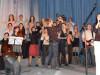 Международный вечер поклонения